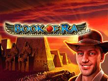 Book Of Ra Deluxe в онлайн казино