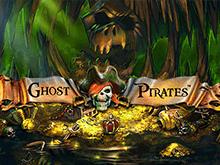 Ghost Pirates - автоматы на деньги