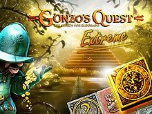 Gonzo's Quest Extreme на деньги