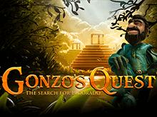 Автоматы на деньги Gonzo's Quest