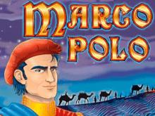 Автоматы Marko Polo на деньги