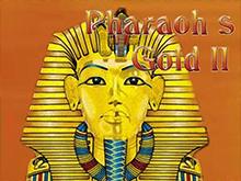 В казино на деньги автомат Pharaohs Gold 2