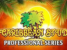 Карибский Стад Профессиональная Серия в казино онлайн