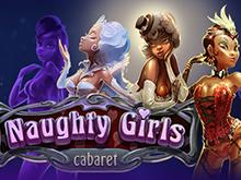 Играть в мобильный слот Naughty Girls Cabaret от Evoplay онлайн с выводом