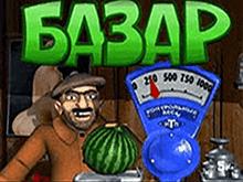 Базар от Уникум — новый тематический игровой автомат